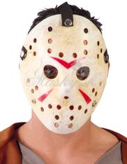 Maska hokej 2641